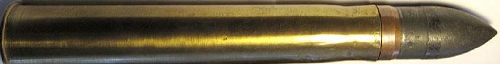 Выстрел 37x250R