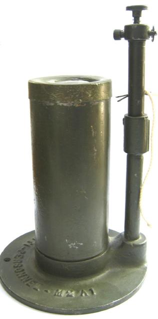 Противопехотная мина M-2