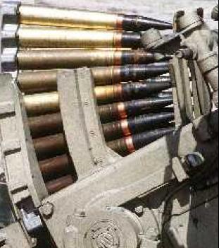 Номенклатура выстрелов 37х252R
