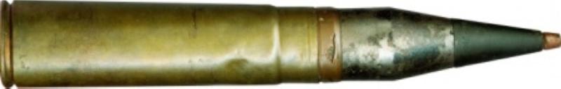Выстрелы 45x186
