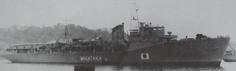 Минный заградитель «Wakataka»