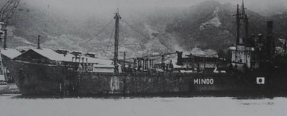 Минный заградитель «Minoо»