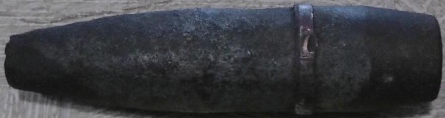 76-мм осколочно-фугасный снаряд