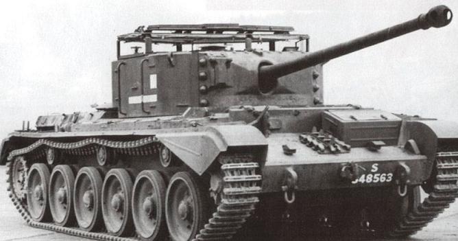 САУ A-30 «Avenger»