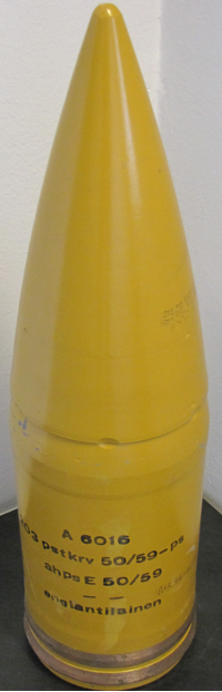 Снаряды 203,2-мм