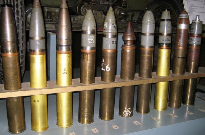 Номенклатура 76-мм боеприпасов (76,2×385R)