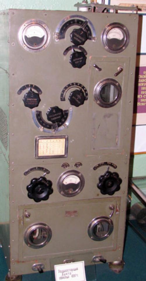 Радиостанция Бухта-42