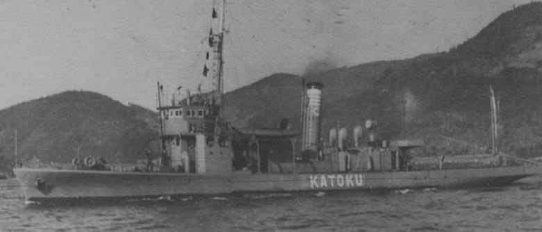 Вспомогательный минный заградитель «Katoku»