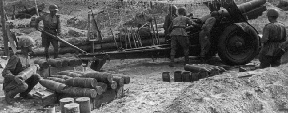 Осколочно-фугасный снаряд к 152-мм гаубице
