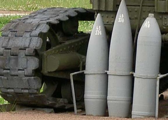 Снаряды к 203-мм гаубице Б-4