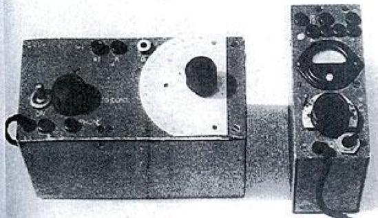 Радиостанция SE-98/3
