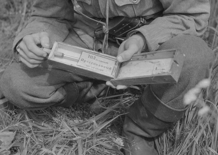 Противопехотная мина Rasiamiina m/41-R