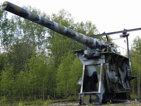 """Морское орудие 305 мм/52 (12"""") и его ствол"""