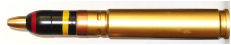 Выстрелы 37x145R