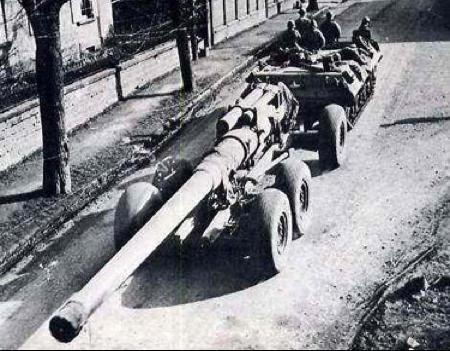 Тяжелая полевая пушка  8 inch Gun M-1