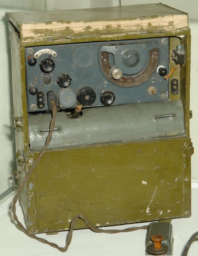 Носимая радиостанция А-7
