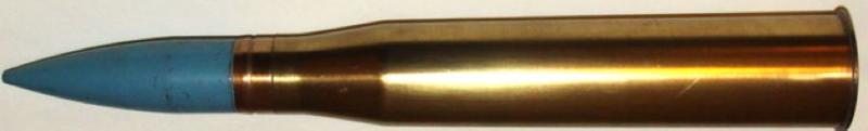 Выстрелы 37x223SR