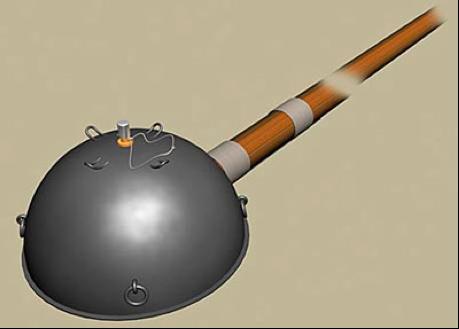 Рисунок противотанковой полусферической  мины Ni-04