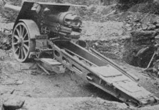 Тяжелая полевая пушка 15-cm Autokanone M-15/16