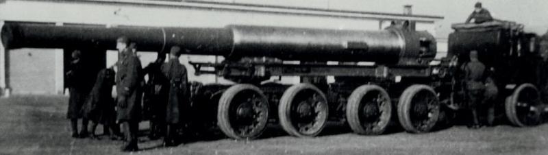 Тяжелая осадная пушка 24-cm Kanone M-16 в транспортном положении