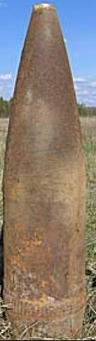 Фугасный 210-мм снаряд к пушке Бр-17