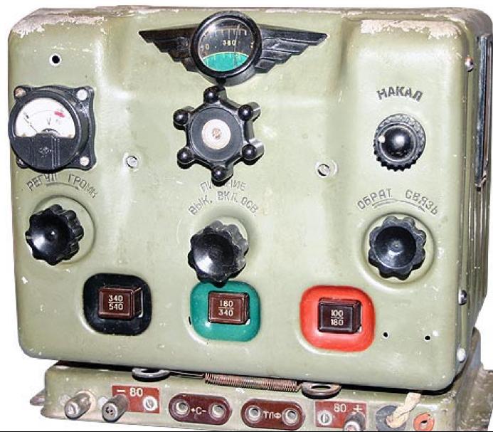Приемник УС-4С