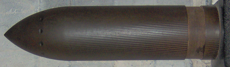 Снаряды 381-мм