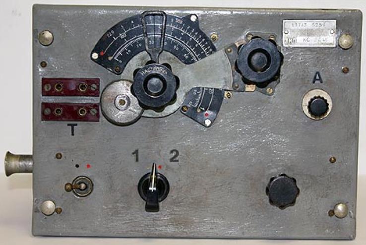 Приемник КС-2С