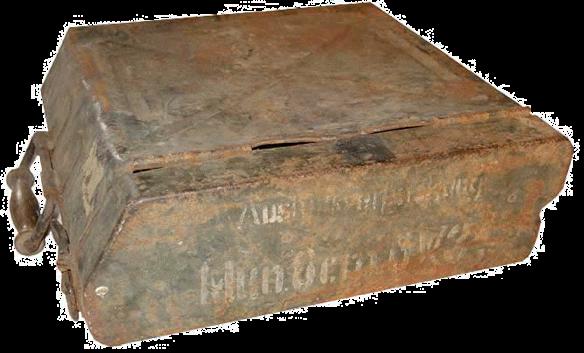 Контейнер для мин 80-мм