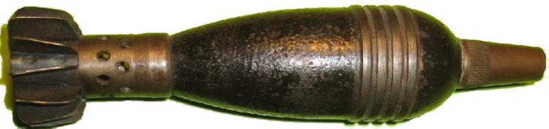 Мина 47-мм