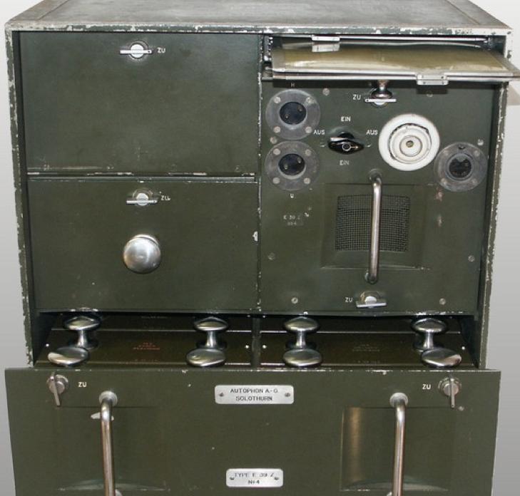 Блок питания приемник E-600 (Е-39)