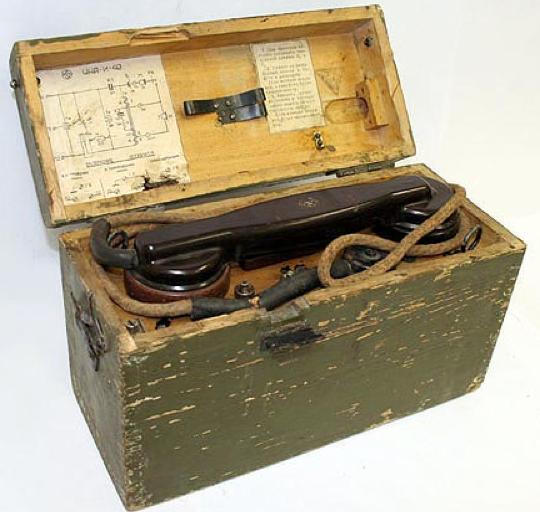 Полевой телефон УНА-И-42(43)