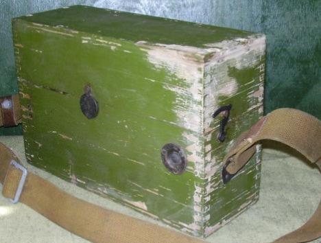 Полевой телефон УНА-Ф-42М обр. 1942 г.