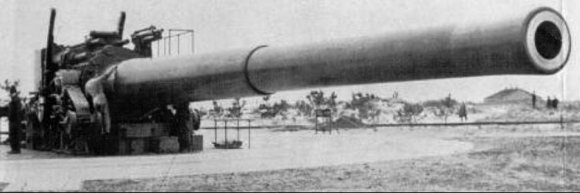 Береговое орудие 16 inch M1919
