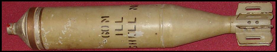 Осветительная мина М-83
