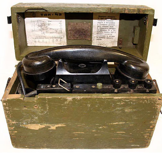 Полевой телефон ТАИ-43