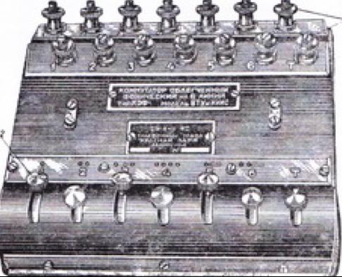 Телефонный коммутатор КОФ-28 обр. 1928 г.