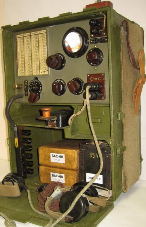 Переносная радиостанция 13-Р