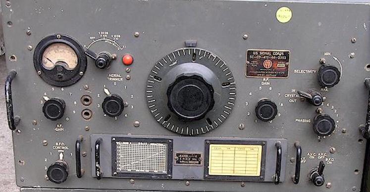 Приемник AMR-101