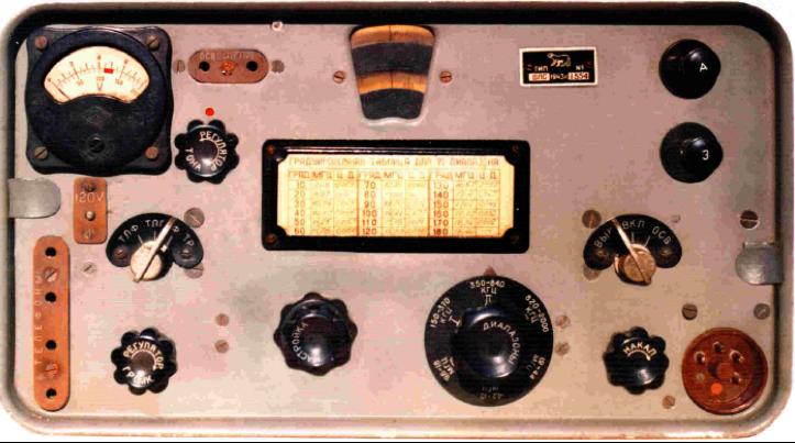 Приемник Вираж (ВПС-39)