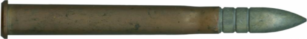 Выстрел 20x118 R