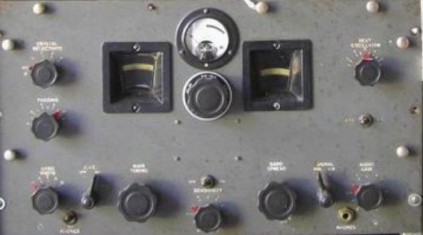 Приемник AMR-200