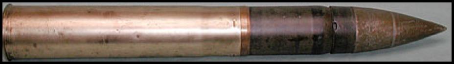 Выстрелы 75x350R