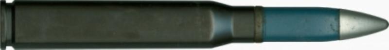 Выстрел 20x139-мм