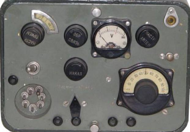 Переносная радиостанция «Север».