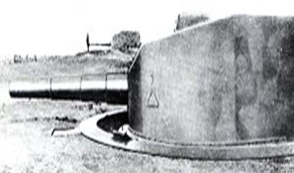 Береговое орудие 24 cm SK L/40