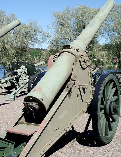 6-дюймовая осадная пушка обр. 1904 г.