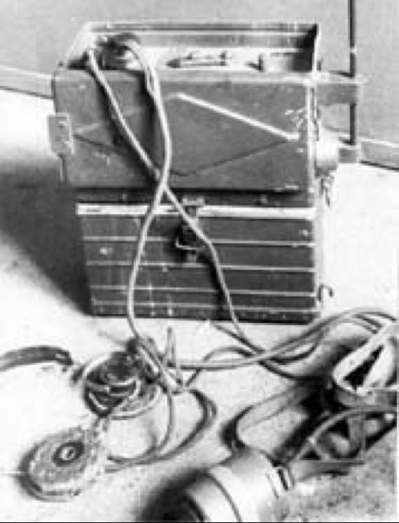 Переносная радиостанция РРУ