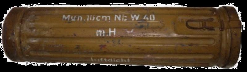 Упаковка мины 100-мм