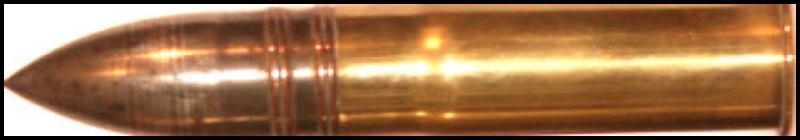 Выстрел 37x94R